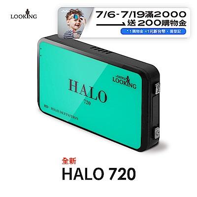 LOOKING HALO AHD720P WIFI版 機車行車記錄器 Gogoro行車紀錄器 前後雙錄鏡頭 含有線鎖檔