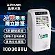 ZANWA晶華 冷暖型10000BTU 清淨除溼移動式空調/冷氣機(ZW-1260CH) product thumbnail 1