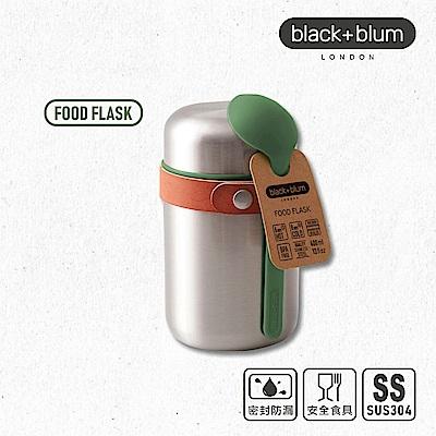 英國BLACK+BLUM獨享悶燒罐400ML(橄欖綠/附湯匙)