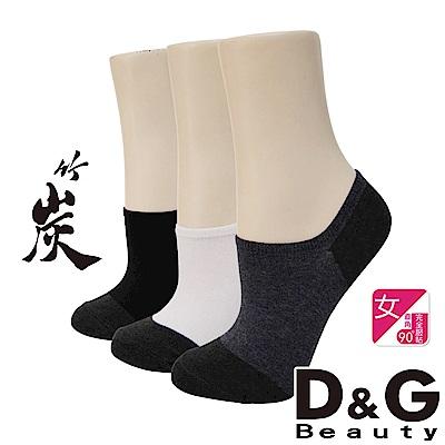 D&G竹炭細針低口直角女襪-10雙組(D327)-台灣製造