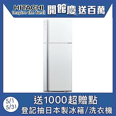 [時時樂限定] HITACHI日立 460公升 1級變頻雙門電冰箱 RV469-PWH