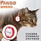 Pawbo波寶 寵物智慧釦/運動追蹤器-紅 ZCX01TE00I product thumbnail 2