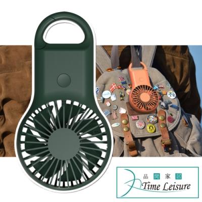Time Leisure 戶外旅行3段式USB充電隨身迷你登山扣風扇