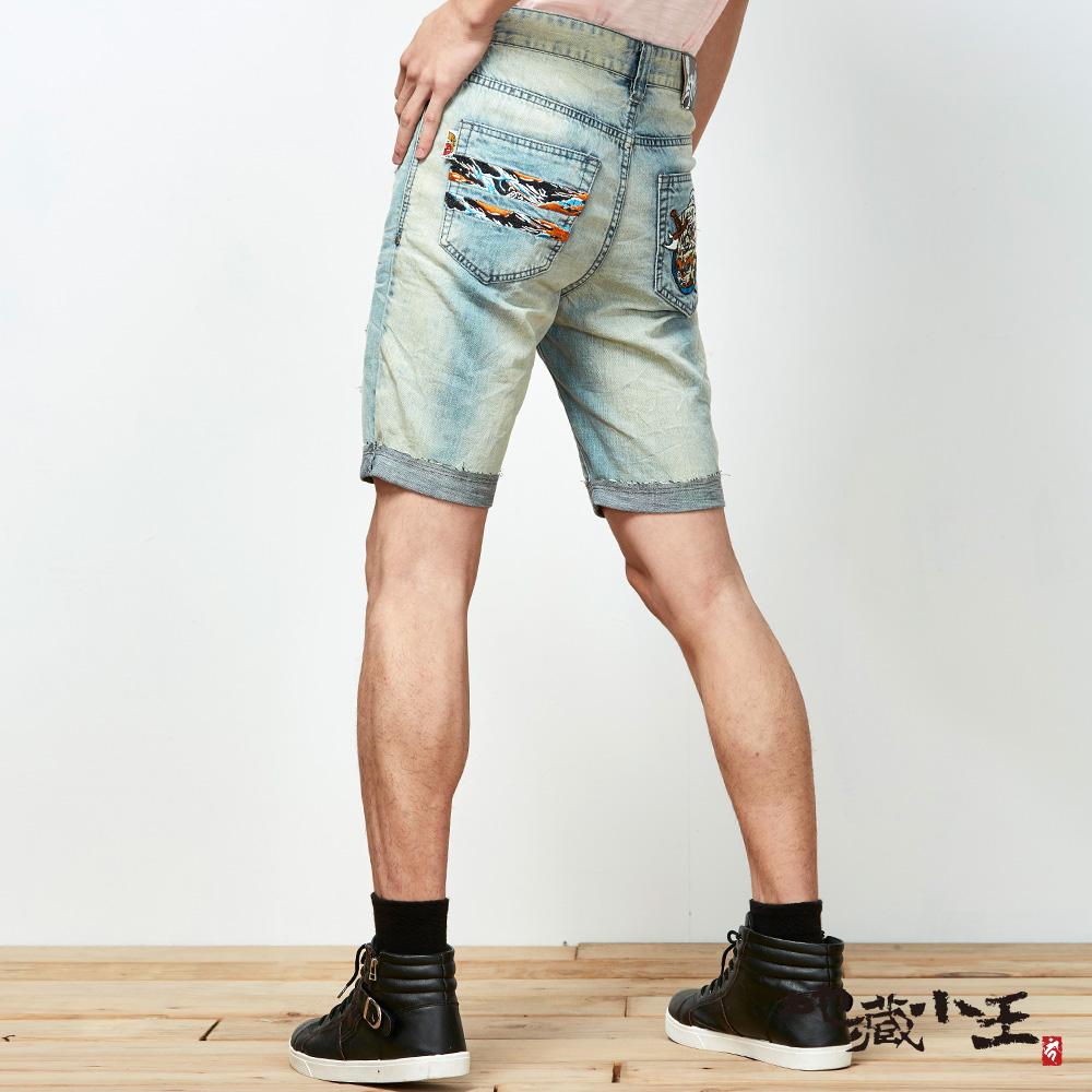 地藏小王 BLUE WAY 側臉化龍迷彩精繡短褲(淺藍)