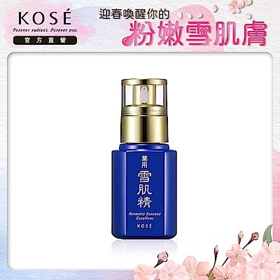 【官方直營】KOSE 高絲 雪肌精 完美修護精華液 50ml