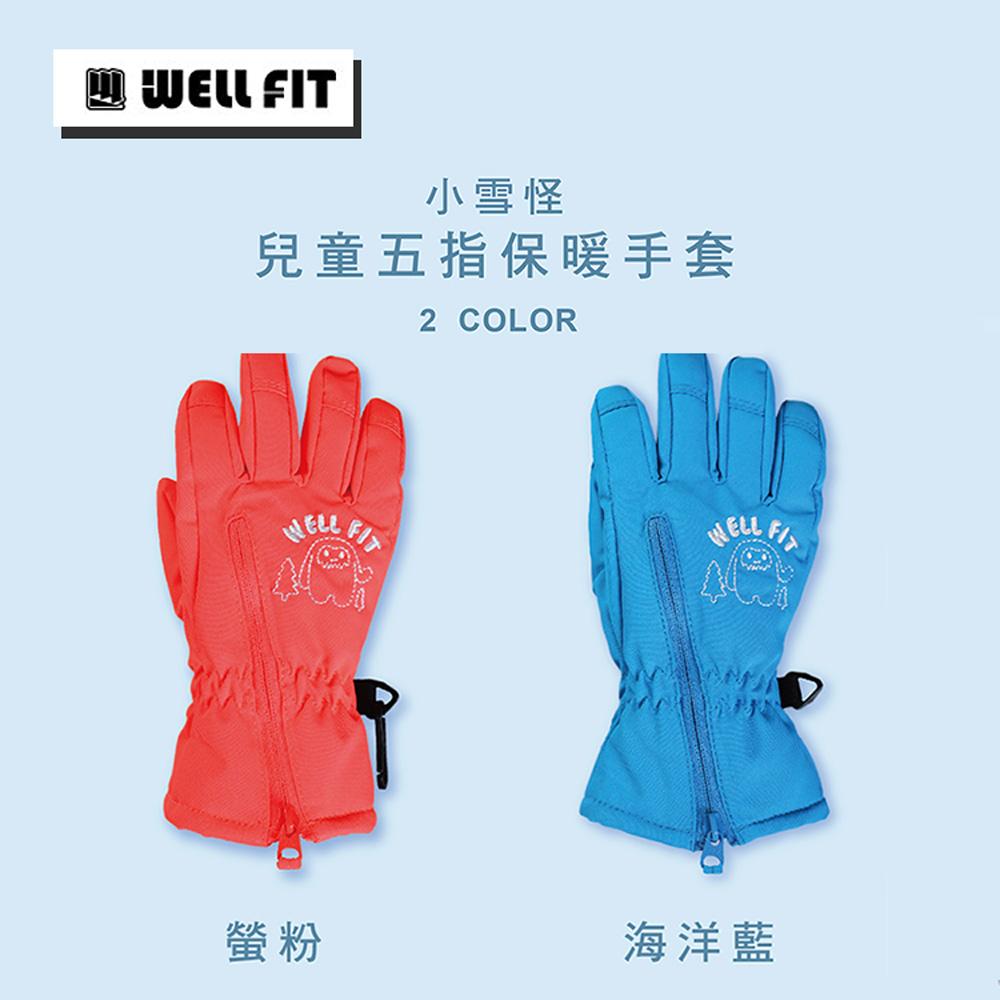 WellFit 兒童保暖手套 - 小雪怪-五指