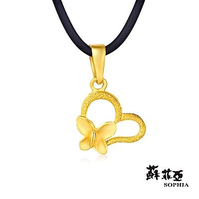 蘇菲亞SOPHIA - G LOVER系列愛的使者黃金項鍊