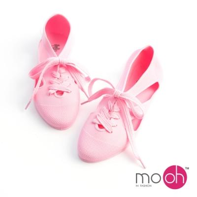mo.oh-柔軟平底果凍沙灘涼鞋-粉色