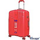 Verage ~維麗杰 24吋超輕量幻旅系列行李箱 (紅)