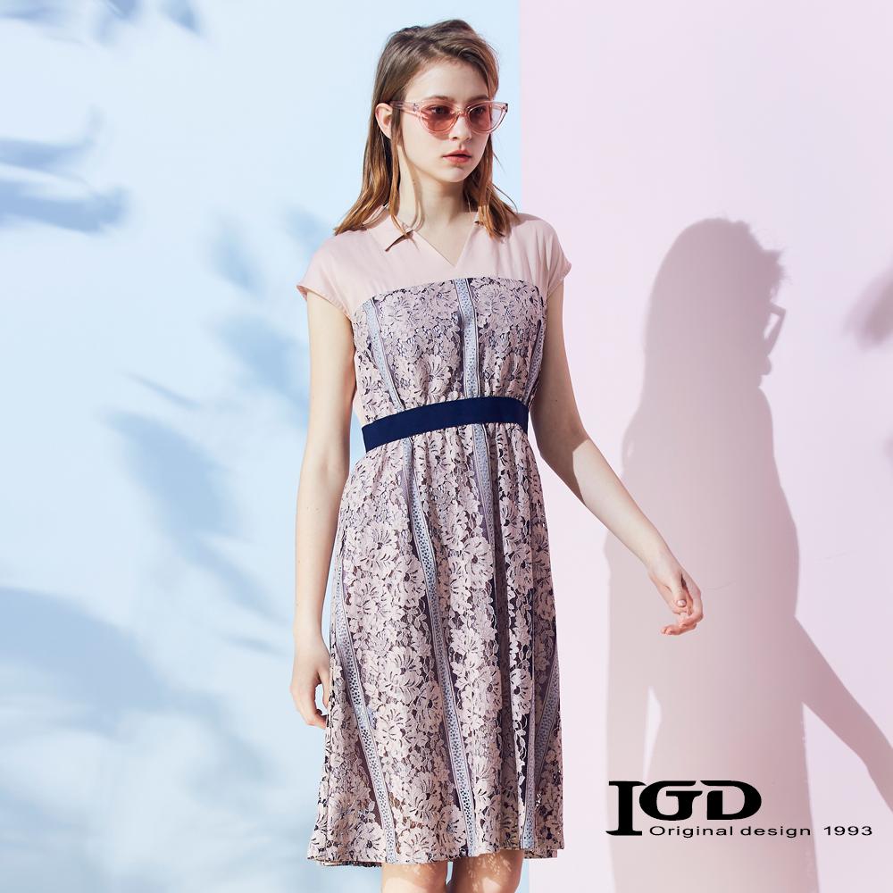 IGD英格麗 蕾絲拼接收腰V領洋裝-粉