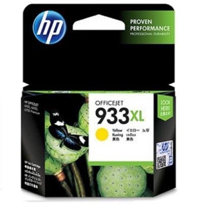 HP CN056AA 原廠黃色高容量墨水匣 NO:933XL