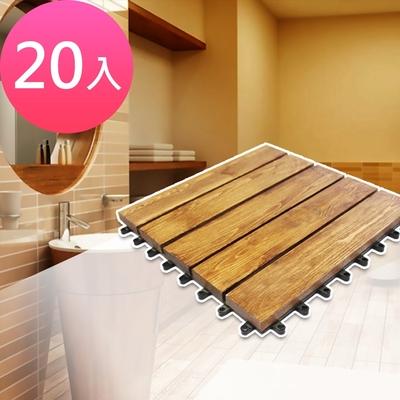 (20入組) Incare 實木日式木紋萬用隔水地板