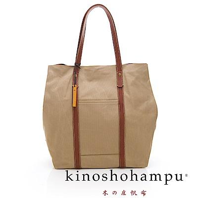 kinoshohampu NO.9手工帆布包 淺咖啡