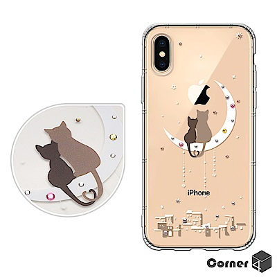 Corner4 iPhone XS Max 6.5吋奧地利彩鑽防摔手機殼-相愛貓咪
