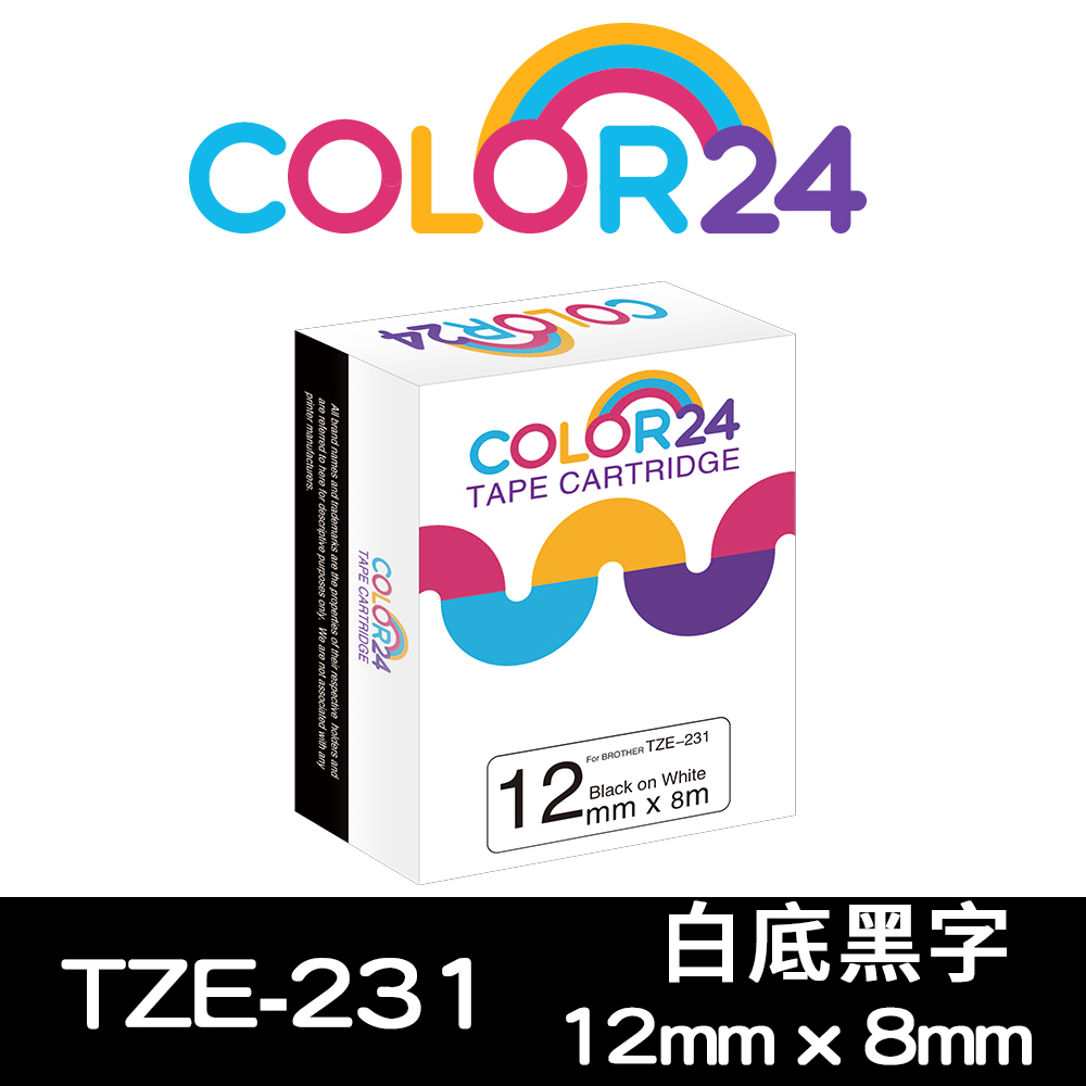 Color24 for Brother TZe-231 白底黑字相容標籤帶(寬度12mm)