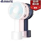 任2件85折 AIRMATE艾美特 3段速USB手持迷你靜音電風扇