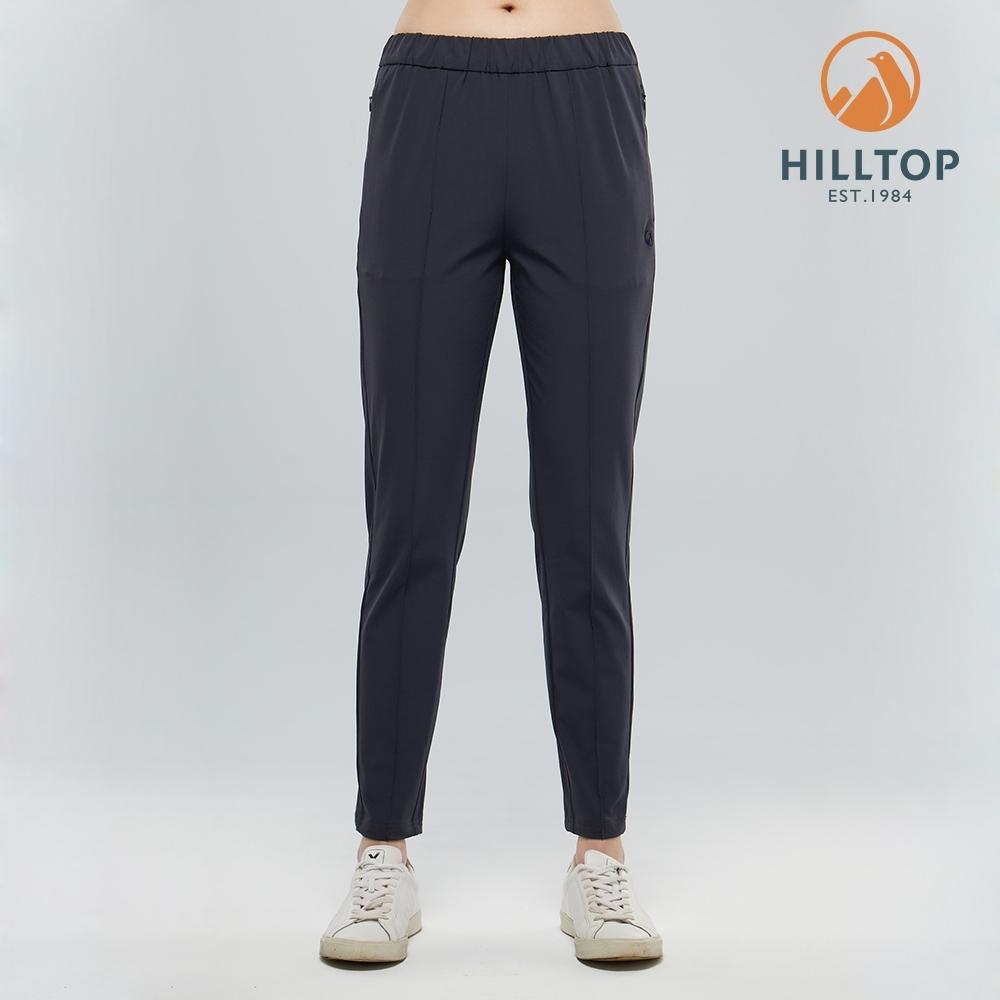 【hilltop山頂鳥】女款吸濕快乾彈性長褲S07FI4深灰