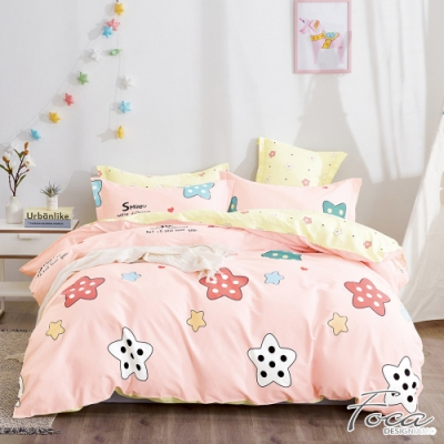 FOCA閃亮星 雙人-韓風設計100%精梳純棉四件式兩用被床包組