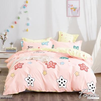 FOCA閃亮星 加大-韓風設計100%精梳純棉四件式兩用被床包組
