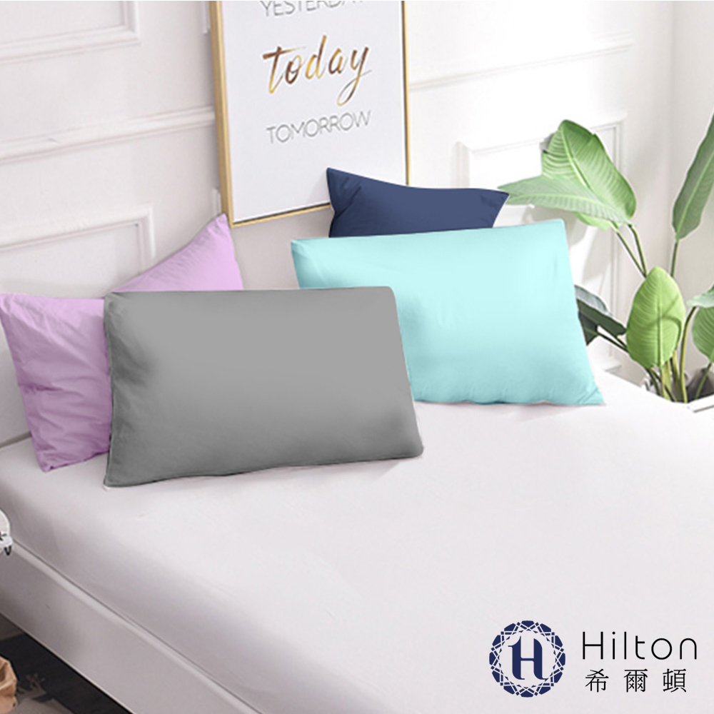 Hilton 希爾頓 日本大和專利抗菌布 透氣防水 保潔枕套