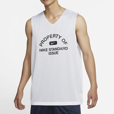 Nike Standard Issue 雙面 男籃球背心-白-DA3029101