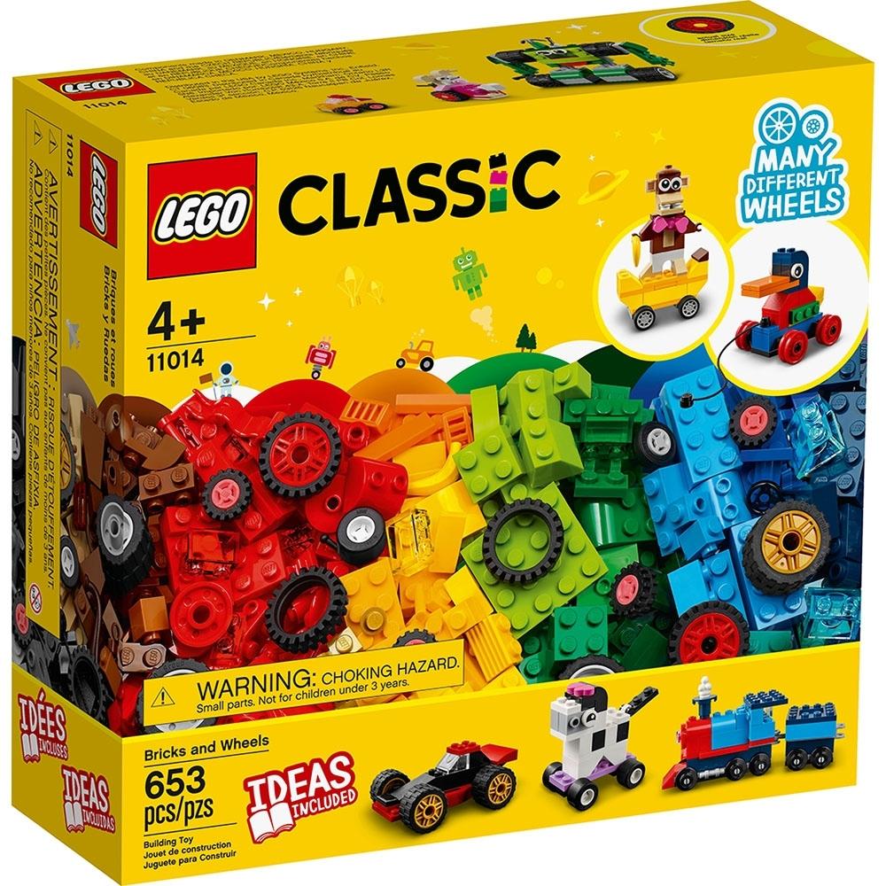 樂高LEGO Classic系列 - LT11014 顆粒與輪子