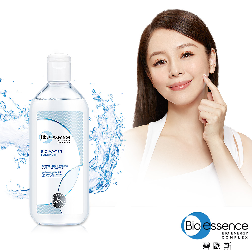 Bio-essence 碧歐斯 BIO水感舒緩無油卸妝水400ml