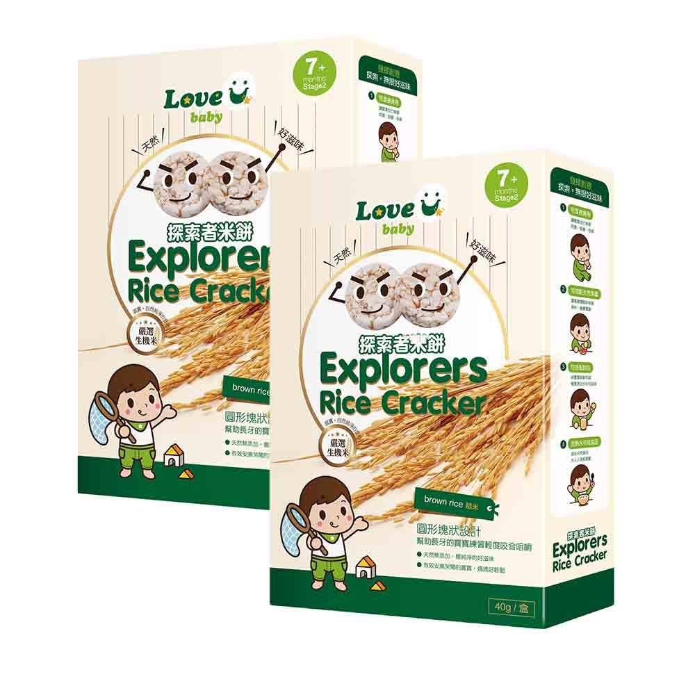 【米大師】 探索者米餅 生機糙米 (2包)