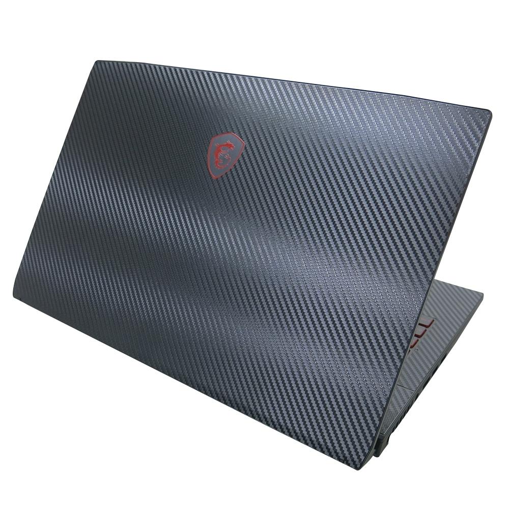 EZstick MSI GF75 9SC GF75 8RD 黑色 立體紋機身貼