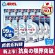 【日本ARIEL】新升級超濃縮深層抗菌除臭洗衣精 630g補充包 X12(經典抗菌型)/箱 product thumbnail 1