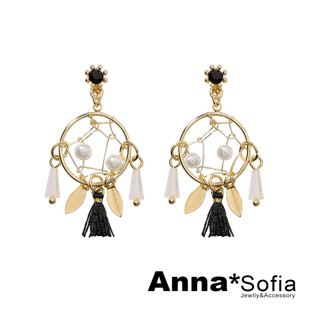 【3件5折】AnnaSofia 捕夢網黑鑽小流蘇 925銀針耳針耳環(金系)