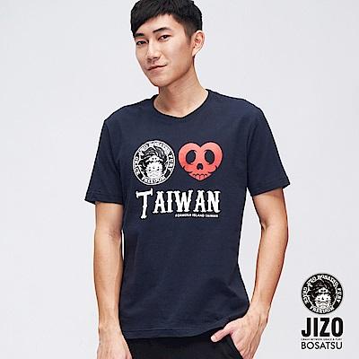 地藏小王 BLUE WAY 奧萊 TAIWAN 短TEE-藍