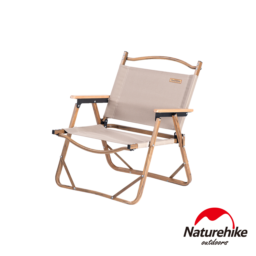 Naturehike 戶外便攜式質感木紋折疊椅 釣魚椅 休閒椅 卡其色