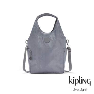 Kipling 光澤霧灰紫迷彩肩背側背包-URBANA