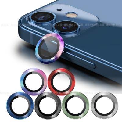 MR.COM 康寧玻璃鏡頭保護貼 for iPhone 12 6.1吋 台灣製造 - 2個一組