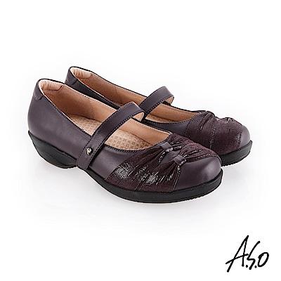 A.S.O 紓壓氣墊 魔鬼氈式休閒鞋 紫
