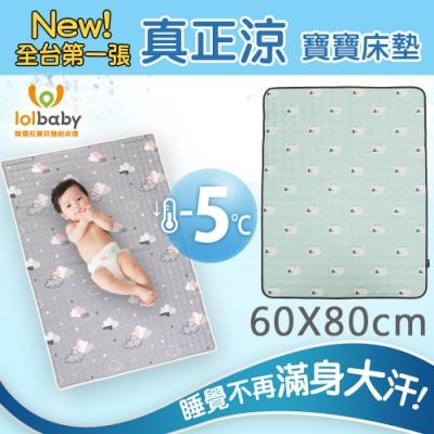 【Lolbaby】Hi Jell-O涼感蒟蒻床墊_嬰兒床墊(青草綿羊)