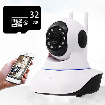 (送32GB記憶卡) 視訊王 高畫質WIFI雙天線紅外線夜視監控攝影機