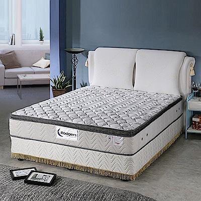 伊凡619三線乳膠獨立筒床墊-雙人加大6*6.2尺