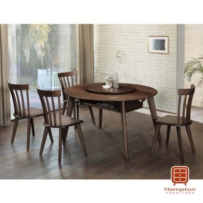 漢妮Hampton柏得溫系列全實木旋轉開餐桌椅組(1桌4椅)-130*82*76 cm