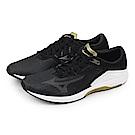 Mizuno 慢跑鞋 WAVE SONIC 男鞋