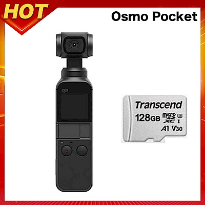 DJI OSMO Pocket 口袋三軸雲台相機 (公司貨)