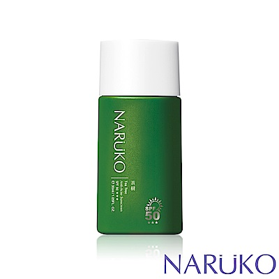 NARUKO牛爾【任3件5折起】 茶樹抗痘潤色隔離液SPF50★★★