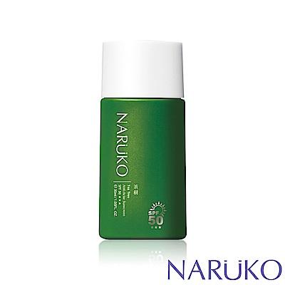 NARUKO牛爾 茶樹抗痘潤色隔離液SPF50★★★30ml(新配方)