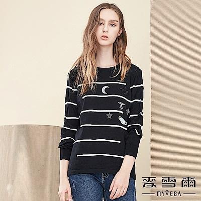 【麥雪爾】純棉橫條星球刺繡水鑽針織衫-黑
