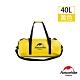 Naturehike 500D戶外大容量乾濕分離IPX6防水駝包 後背包 提包40L 黃色-急 product thumbnail 1