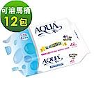 AQUA水 濕式衛生紙(48抽x12包)