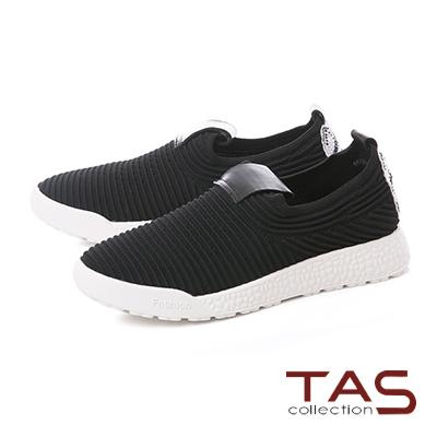 TAS哈士奇造型水鑽拼接素面休閒鞋–百搭黑