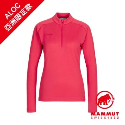 【Mammut 長毛象】Performance Thermal Zip LS AF 輕量立領拉鍊長袖排汗衣 火龍果 女款 #1016-00101