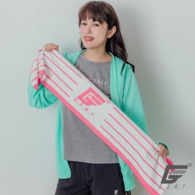GIAT台灣製運動毛巾(純棉系列)-原創款粉